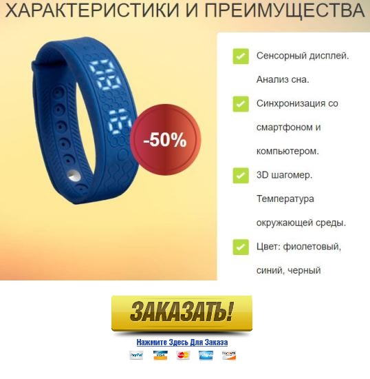 Купить зарядное устройство для фитнес браслета xiaomi